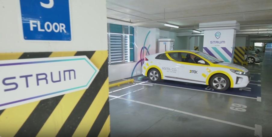 Крупные города Украины соединят сетями быстрых «электрозаправок» 1