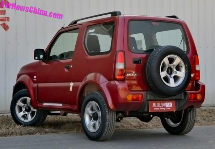 Китайцы раньше Suzuki построили электрический Jimny 2