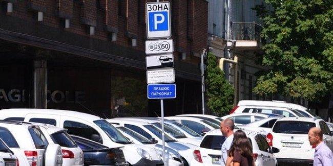 Депутаты придумали очередное «парковочное» нововведение 1