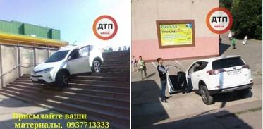 Автоледи на Totyota так спешила в кинотеатр, что застряла на ступеньках 1