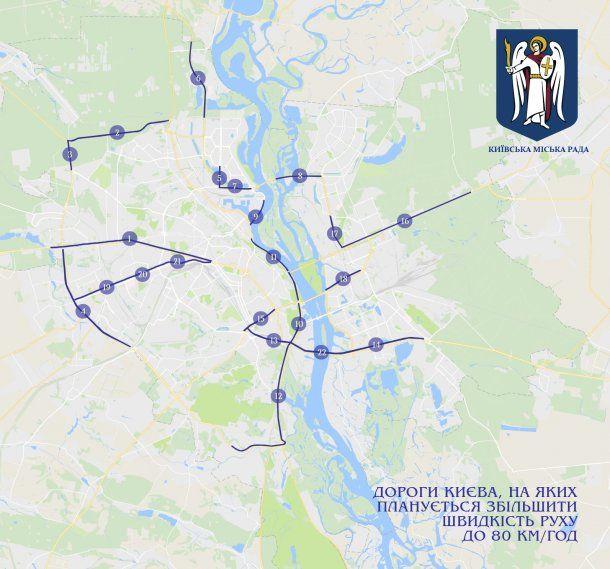 Где в Киеве поднимут допустимую скорость до 80 километров в час 1
