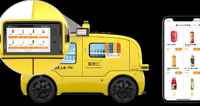 KFC выпустила на улицы беспилотные автомобили доставки 2