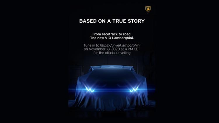 Уже на следующей неделе, Lamborghini представит новый спорткар   1