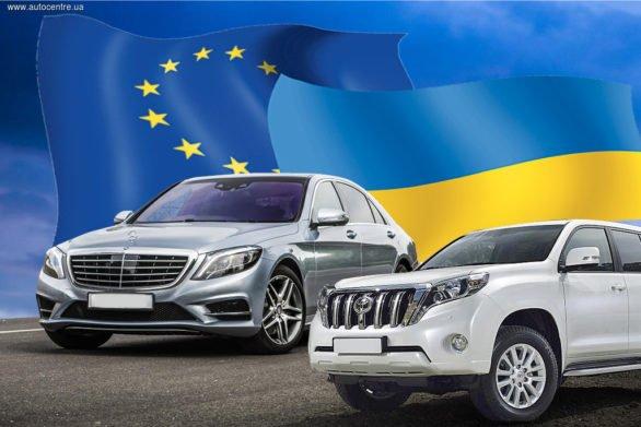 В Украине ожидается новая волна б/у автомобилей из Европы  1