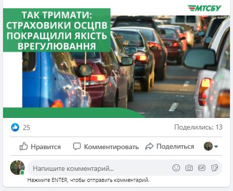 Самые «проблемные» страховые компании в Украине 2