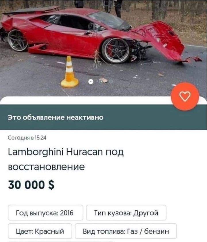 Разбитый под Киевом Lamborghini Huracan продают за 30тыс. долларов 1
