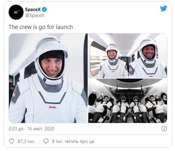Компания SpaceX Илона Маска запустила первый регулярный рейс в космос 2