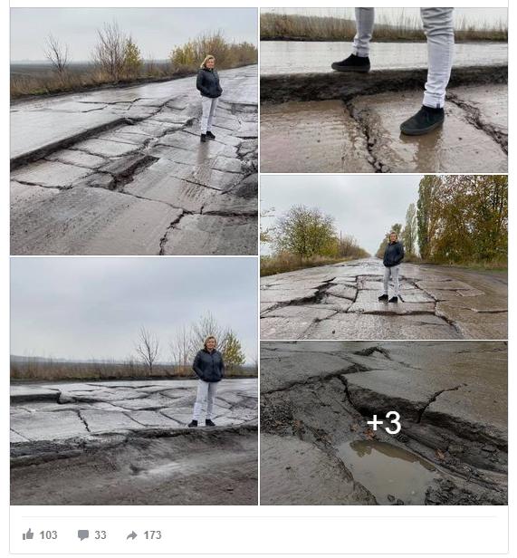 Украинские журналисты показали состояние трассы международного значения: М-13 разбита вдребезги 2
