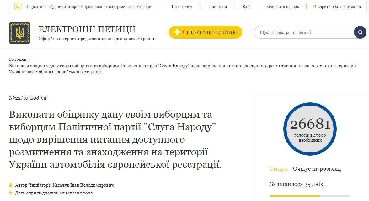 Очередной шаг к доступной растаможке в Украине 1