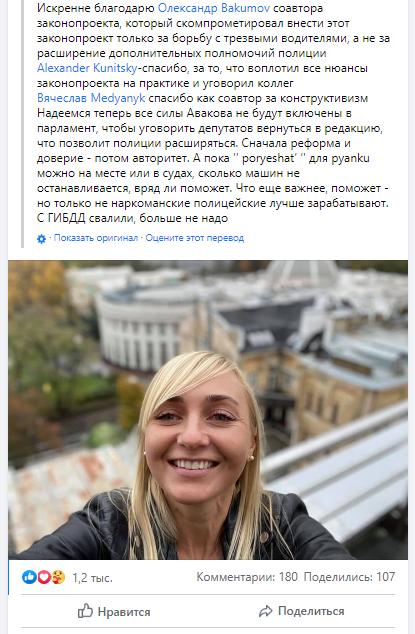 Верховная Рада Украины согласовала новые штрафы - до 52тыс.грн. за вождение в нетрезвом виде 2