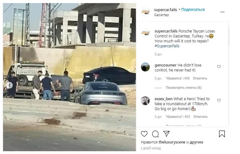 Первый электромобиль Porsche разбили через 20 секунд после старта (видео) 1