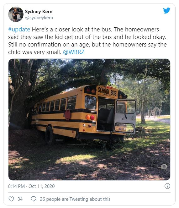 11-ти летний мальчик угнал школьный автобус и устроил гонки с полицией 1