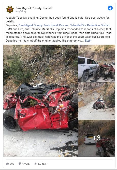 Jeep превратился в лепешку после падения с горы, но пассажиры выжили 1