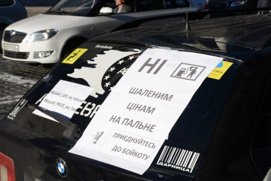 Украина оказалась аутсайдером в рейтинге цен на топливо 1