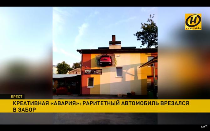 Как один и тот же Запорожец находится в Беларуси и Львове одновременно 1