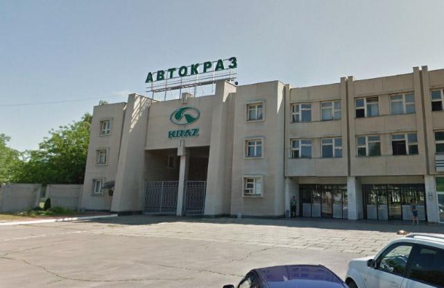 Завод «КрАЗ» может остановиться 1