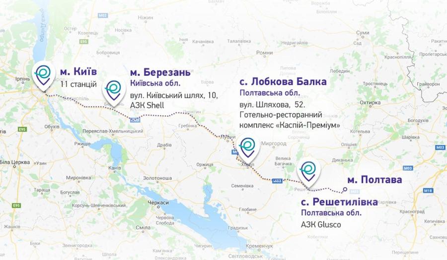 Киев и Полтаву соединили сетью скоростных зарядных станций для электрокаров 1