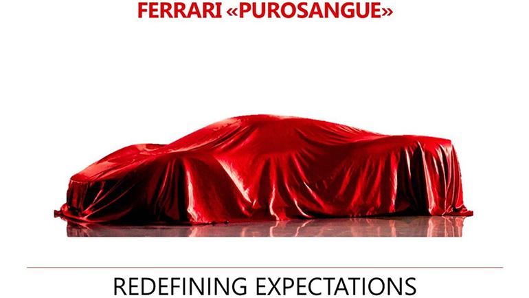 Ferrari покажет в сентябре две новые модели 1