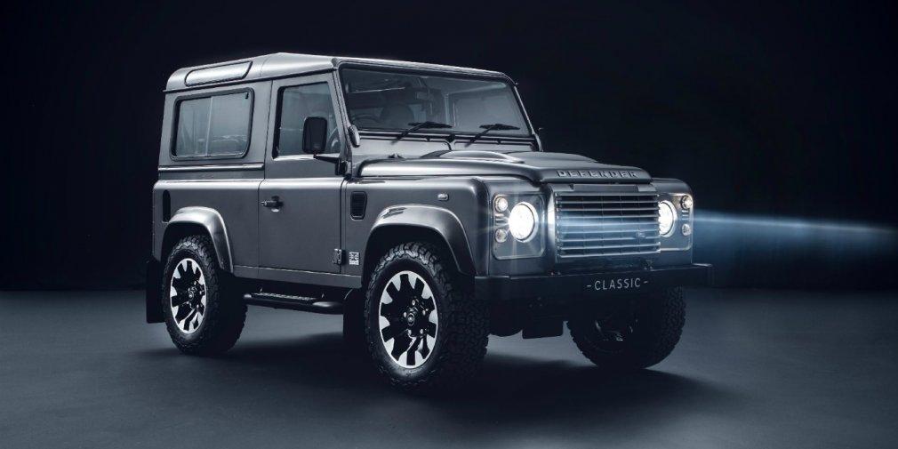 Land Rover разработал обновления для старого Defender 1