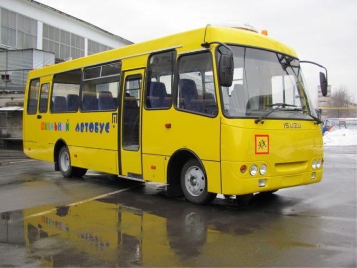 В Украине разработали полноприводный школьный автобус 1