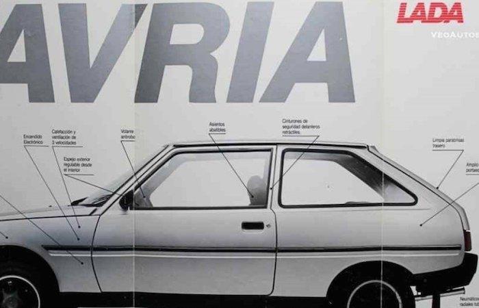 Как украинскую Tavria продавали под брендом Lada 1