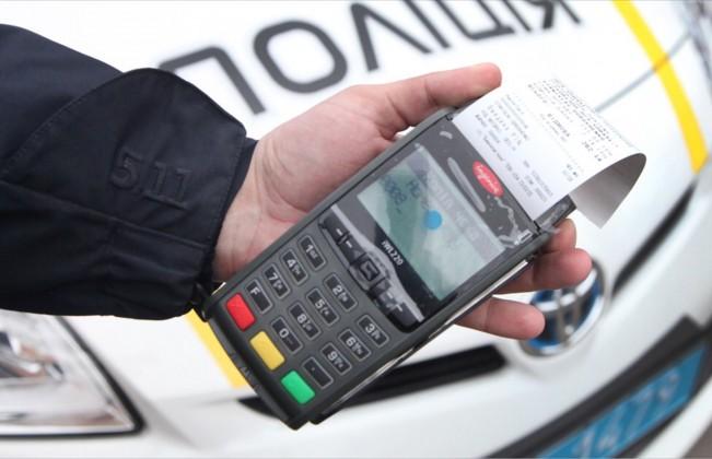 В Украине не работают скидки на штрафы за нарушение ПДД 1