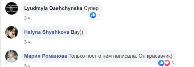 Что из себя представляет новый кортеж Владимира Зеленского 2