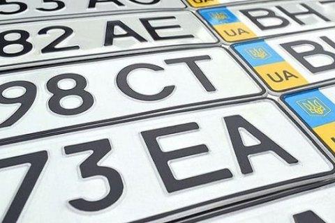 В правительстве предложили ввести «виртуальные» автомобильные номера 1