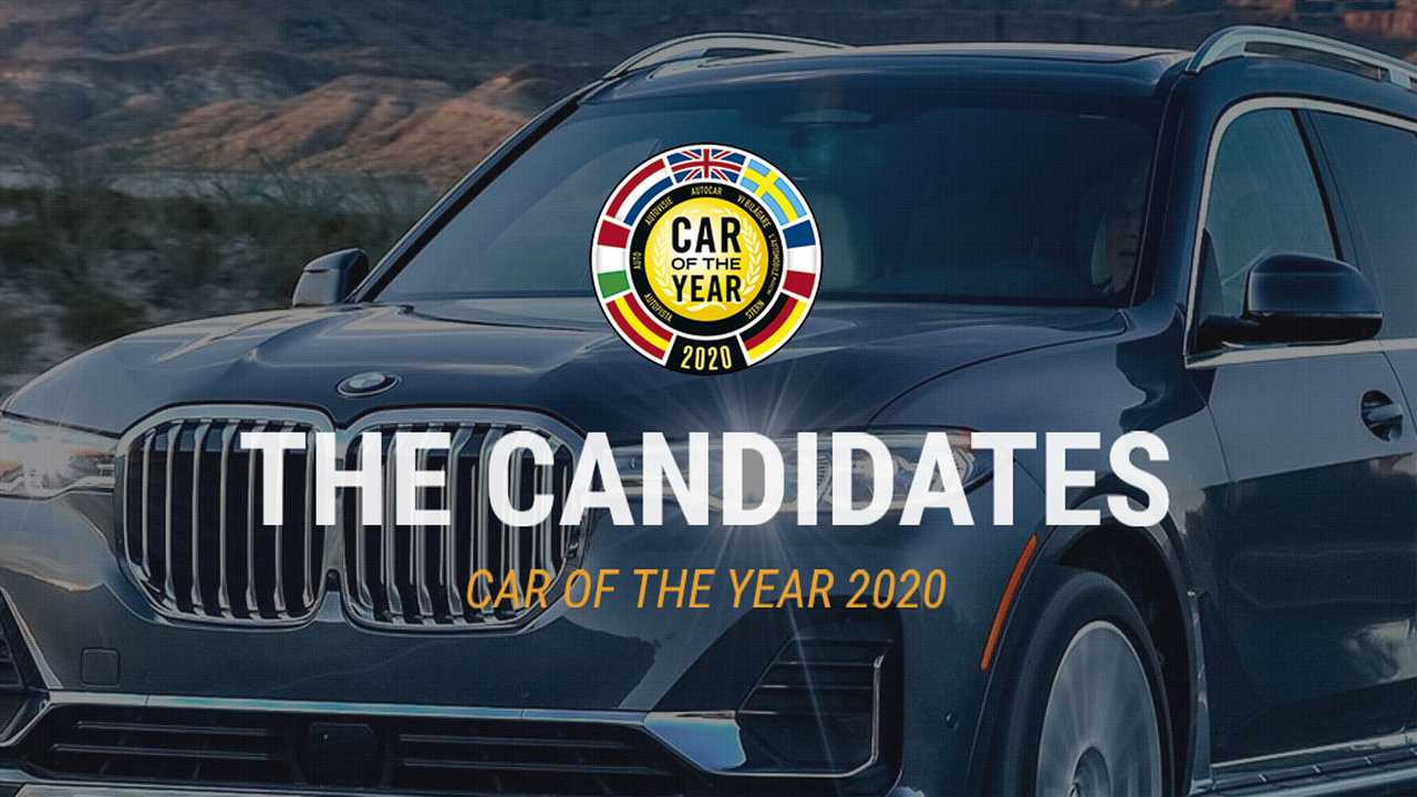 Объявлены претенденты на звание «Европейский автомобиль года» 1