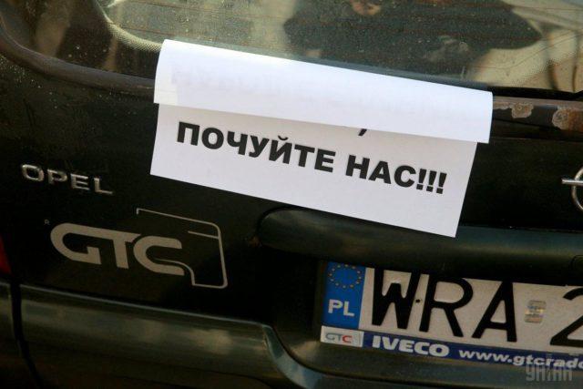 Депутаты хотят освободить «чернобыльцев» от растаможки автомобилей 1