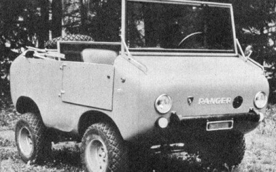 Найден самый первый внедорожник марки Fiat 2