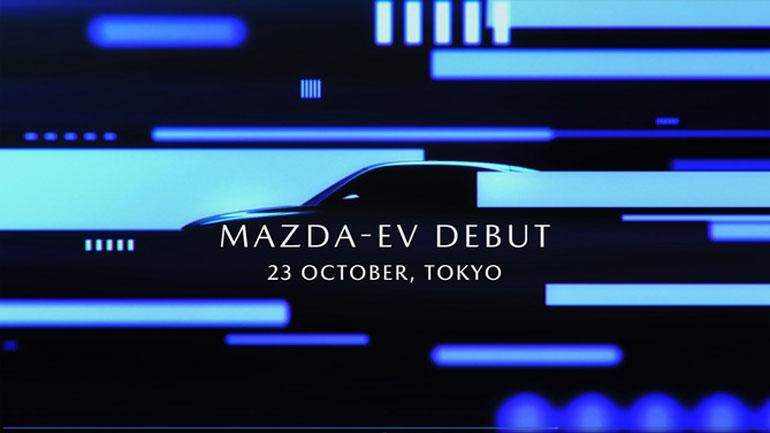 Mazda анонсирует новый фирменный стиль 1