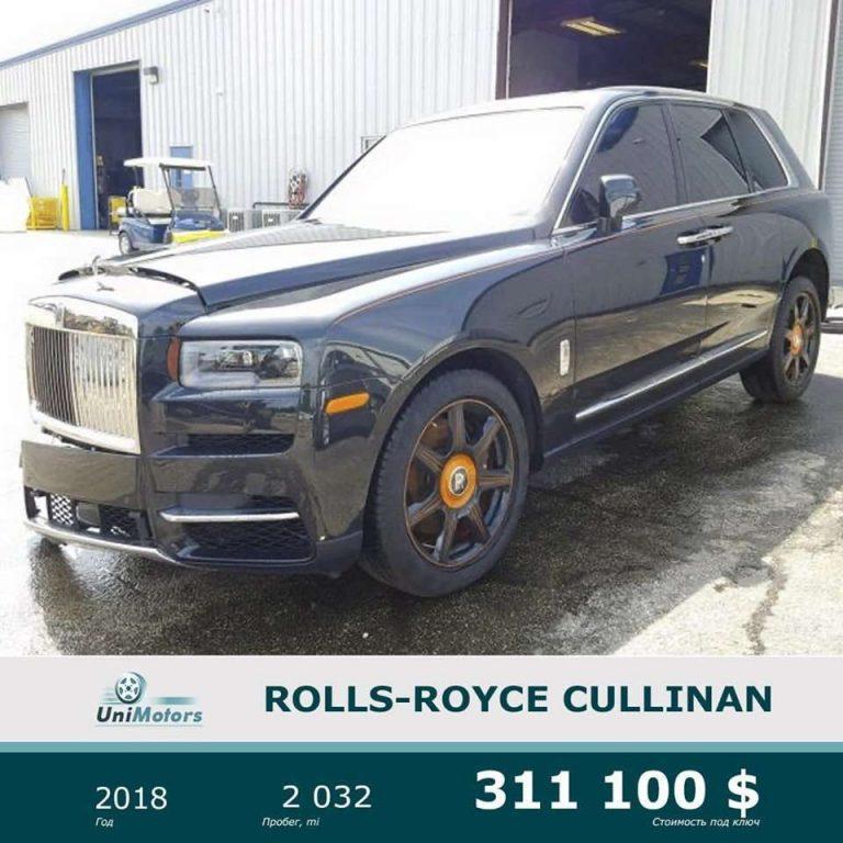 Украинцам предложили битый Rolls-Royce Cullinan за 300 тысяч долларов 1