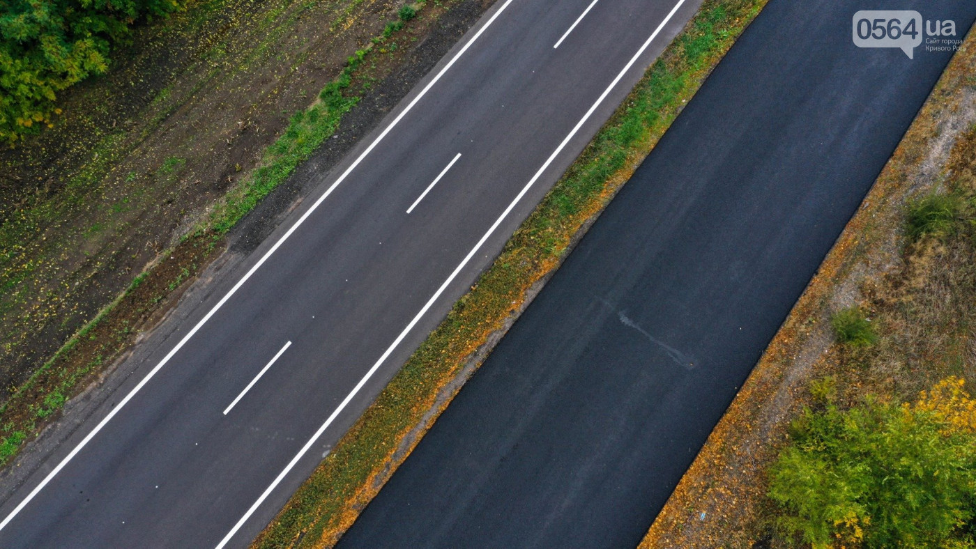 В Сети показали отремонтированные участки трассы Кривой Рог – Днепр 1