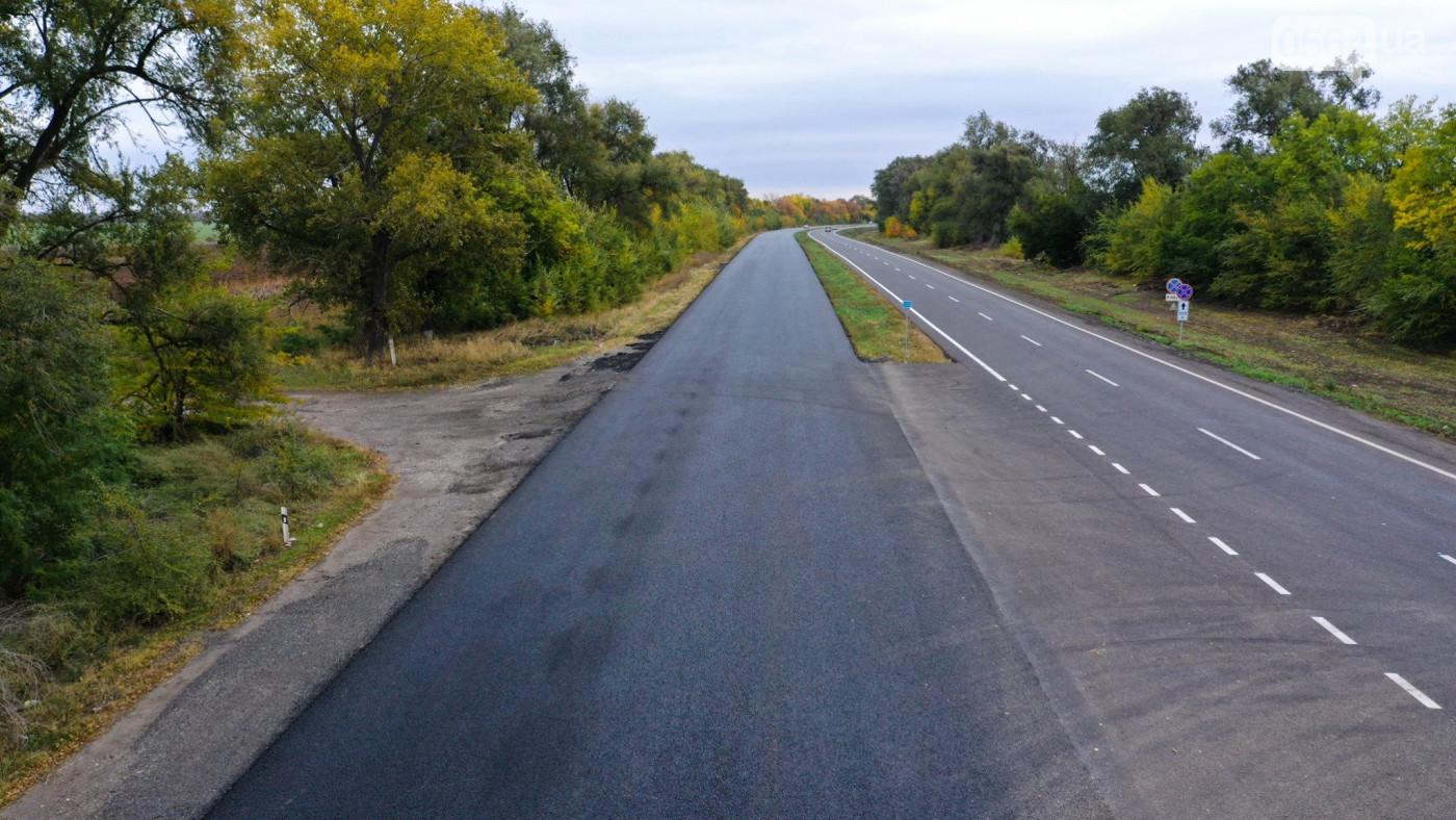 В Сети показали отремонтированные участки трассы Кривой Рог – Днепр 2