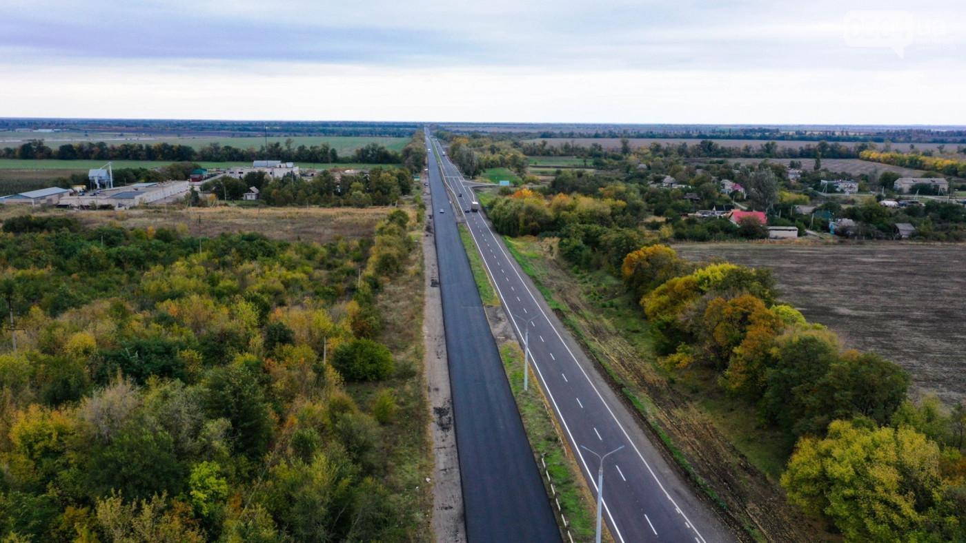 В Сети показали отремонтированные участки трассы Кривой Рог – Днепр 3