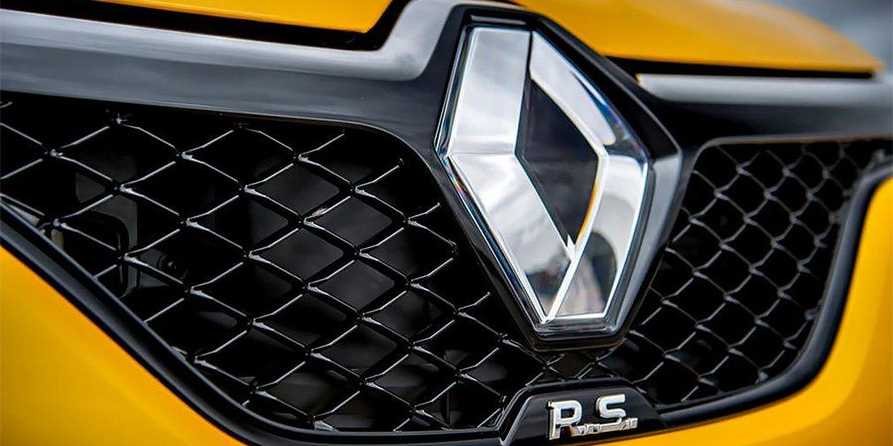 Генерального директора Renault отправили в отставку 1