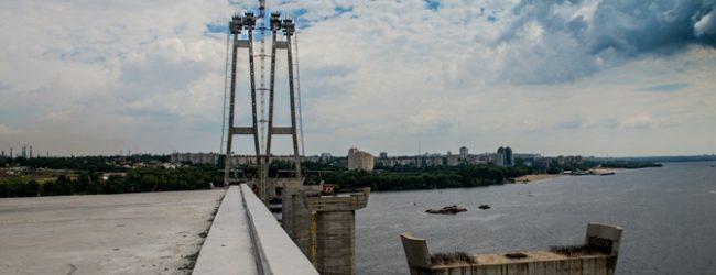 Сколько денег «украли» на строительстве запорожских мостов 1