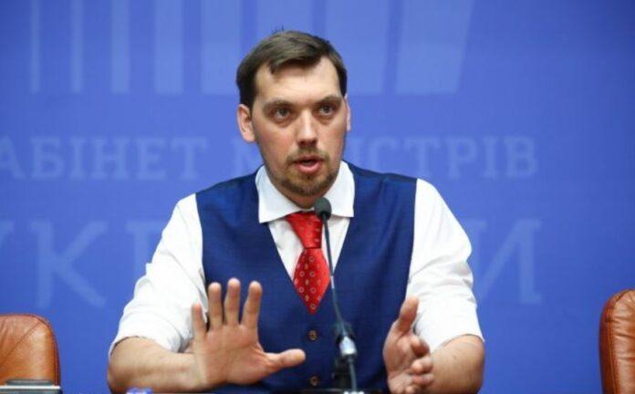 Премьер-министр запретил полиции штрафовать владельцев «евроблях» 1
