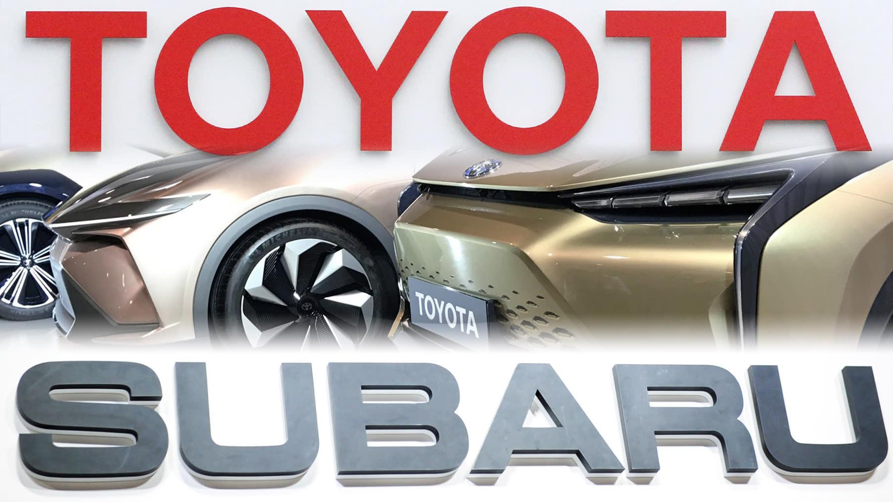 Toyota может поглотить компанию Subaru 1