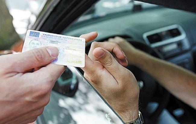 Украинские водительские удостоверения признаны в Турции 1