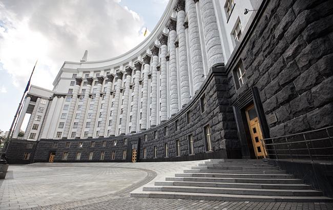 Кабинет министров продал автомобили на 215 тысяч гривен 1