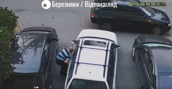Автомобильный вор попал в объектив видеокамеры 1