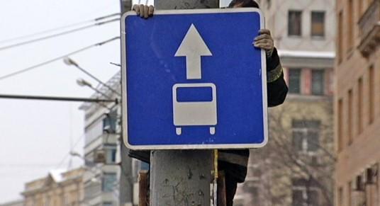 Является ли законным штраф за нарушение требований неправильно установленного знака 1