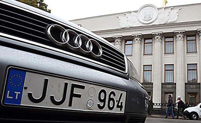 Верховная Рада поддержала отсрочку штрафов для владельцев нерастаможенных авто 2