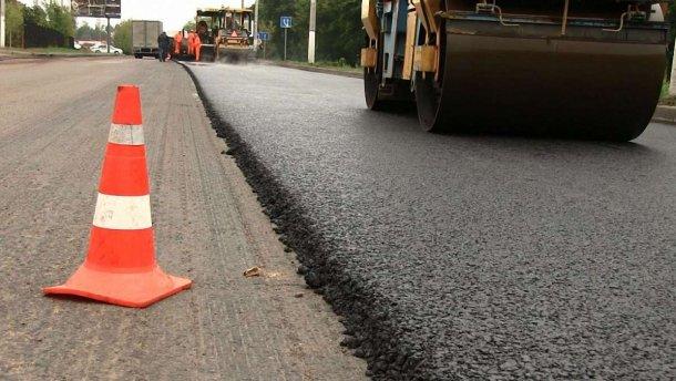 На ремонт дорог хотят потратить пол триллиона гривен 1