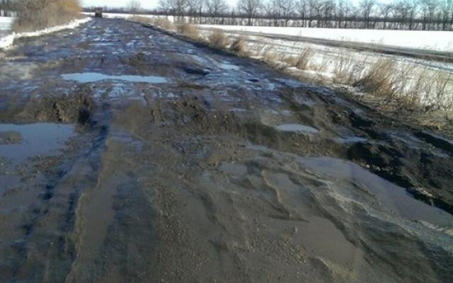 «Укравтодор» отремонтирует «худшую дорогу страны» 1