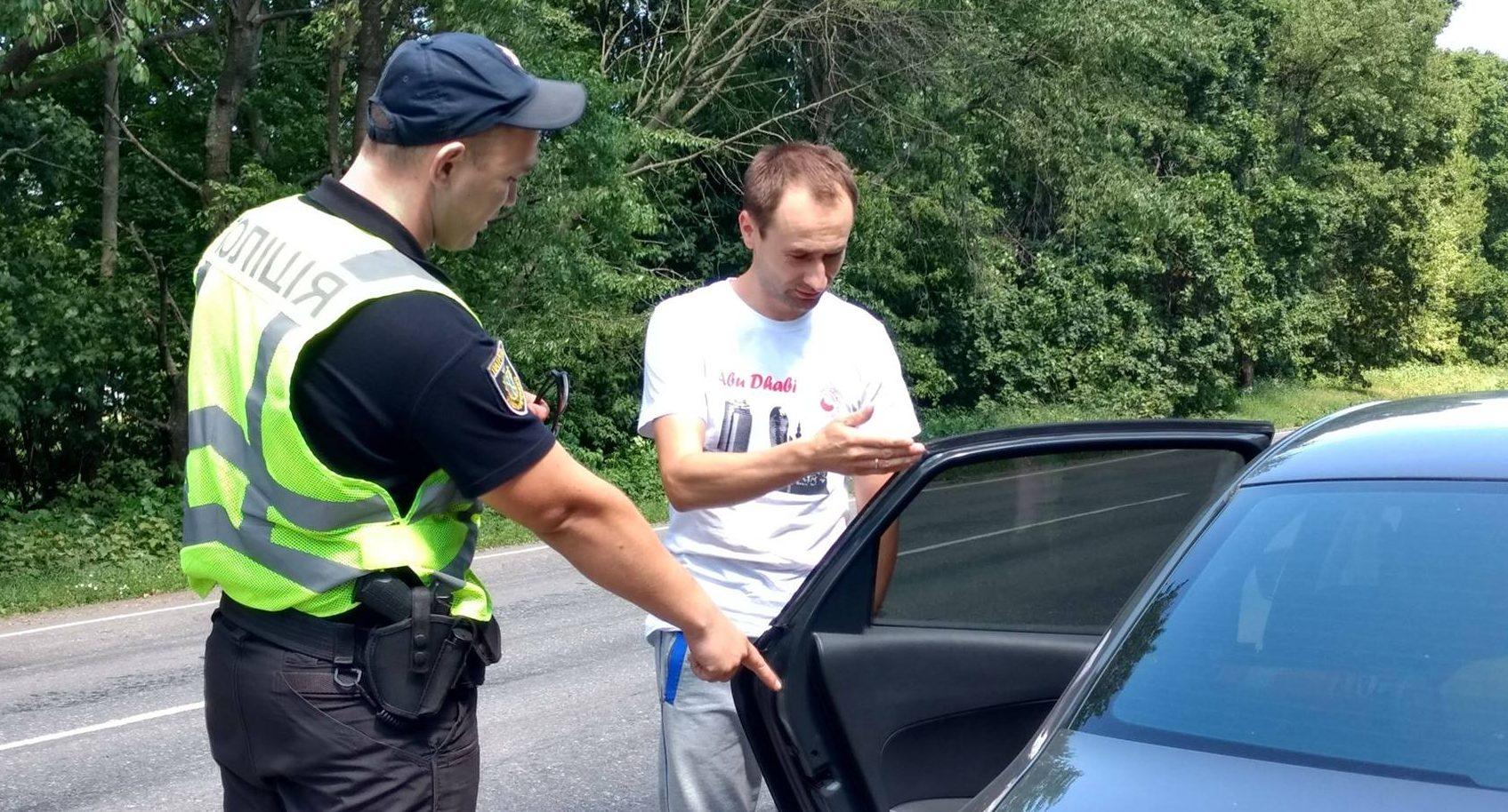 Названы главные ошибки водителей в случае, когда их останавливает полиция 1