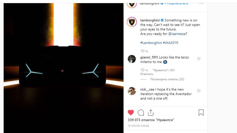 Lamborghini выпустила тизер загадочной модели 1