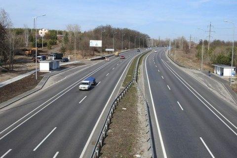 Участок автотрассы Киев – Одесса станет бетонным 1